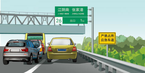 图中黄色小客车驾驶人这种违法占用应急车道的行为会被违法记多少分?