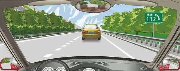 右侧标志指示高速公路紧急电话的位置。