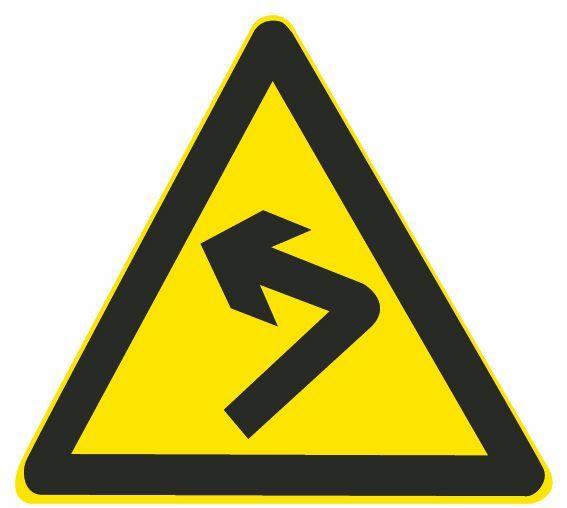 图中这个标志提示前方道路是向右急转弯。