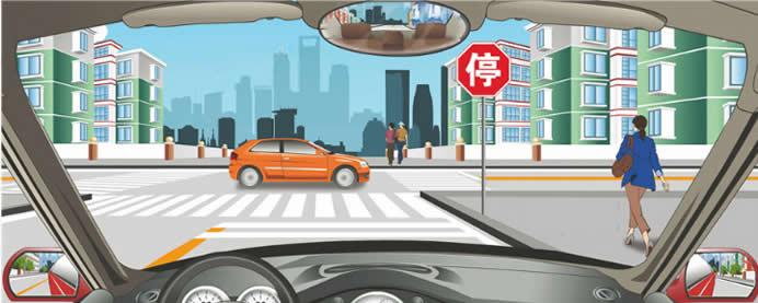 驶近一个图中所示的路口时,必须先停车,再重新起步通过路口。