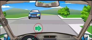 遇到图中所示的情况,我方车辆应怎样行驶?