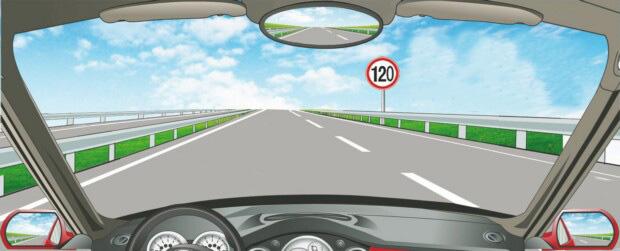 在这条车道行驶的最低车速是120公里。