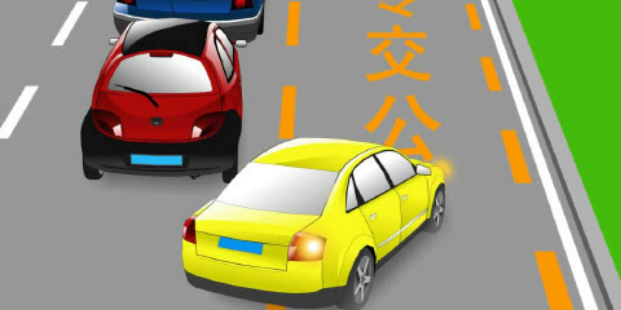 请判断一下图中这辆黄色小型客车的违法行为是什么?