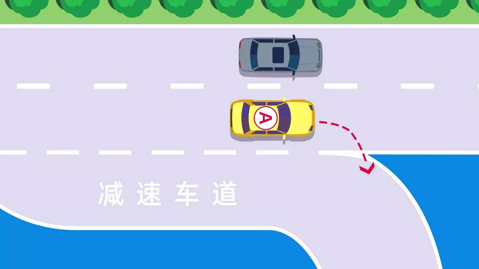 如图所示,A车的行为是正确的。