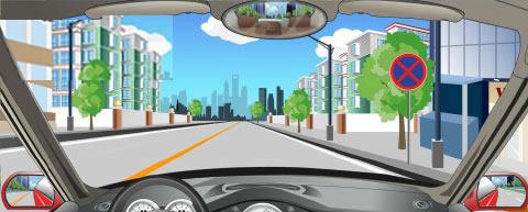在如图所示的道路上需要停车时,怎么选择停放位置是正确的?