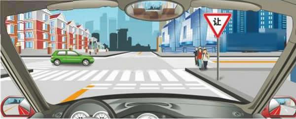 右侧标志表示前方路段会车时停车让对方车先行。
