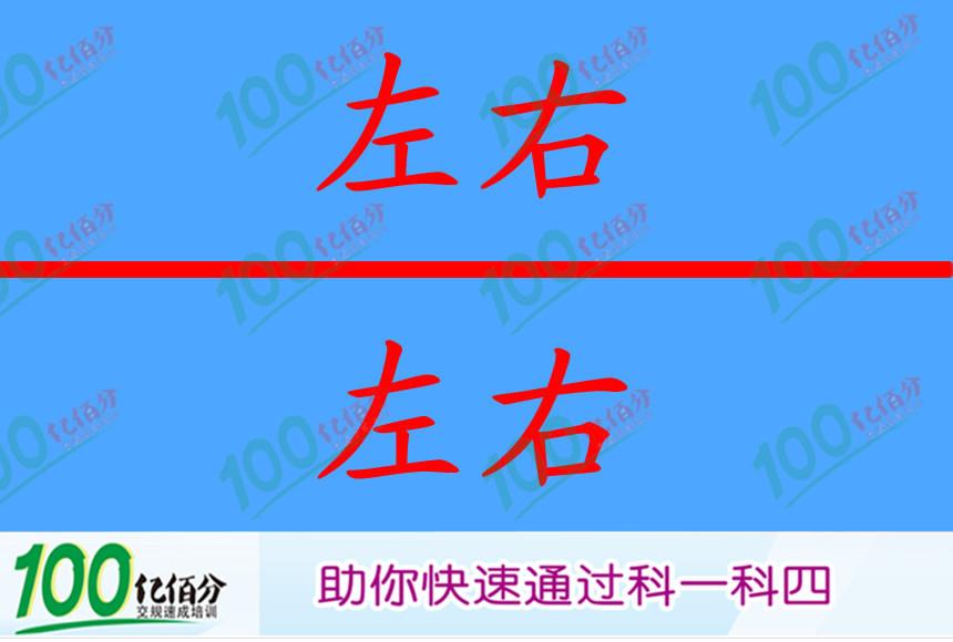 该车道路面导向箭头指示前方道路仅可左右转弯。