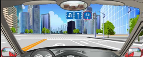 红色圆圈内标志表示除非机动车以外的其他车辆不准进入该车道行驶。