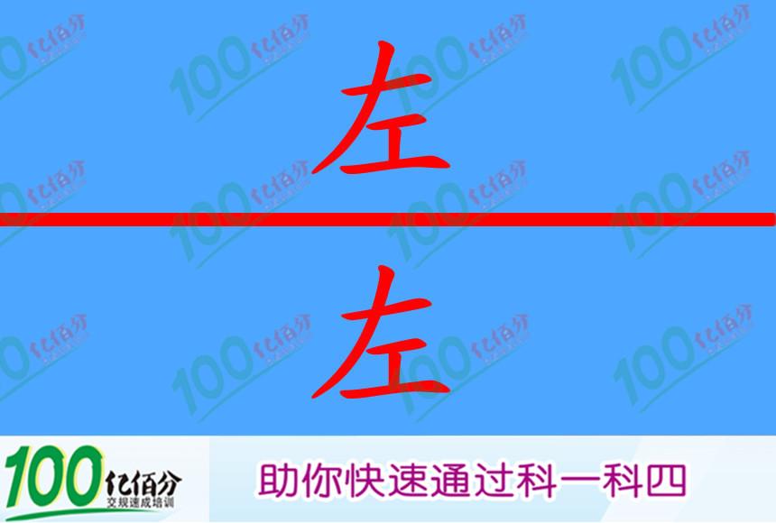 路口内中心圈表示左小转弯要沿内侧行驶。