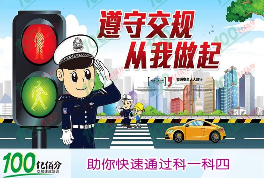 路缘石上的黄色实线指示路边允许临时停、放车辆。