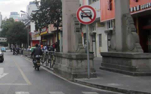 以下交通标志表示的含义是什么?