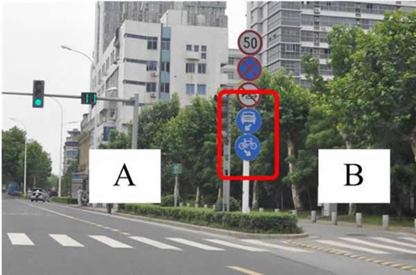按照下图红框内的标志,机动车应当在B区域内行驶。
