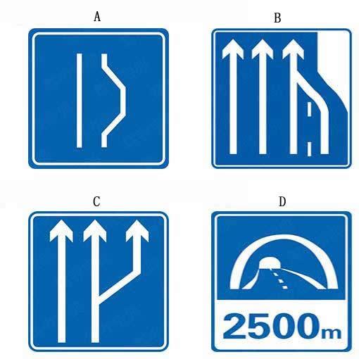 下列哪个标志表示一般道路车道数变少?