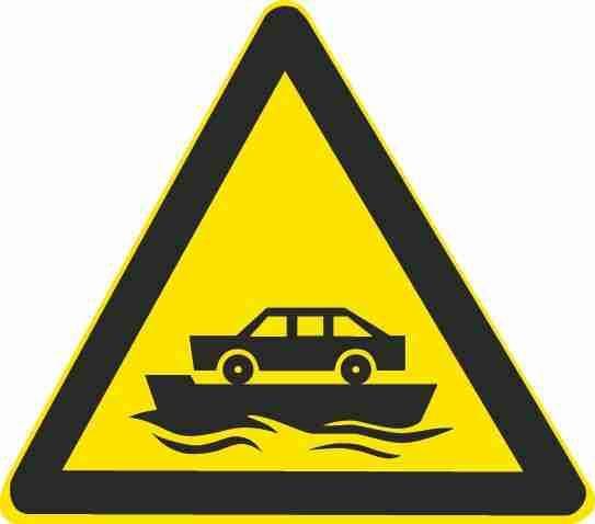 这个标志的含义是提醒车辆驾驶人前方是车辆渡口。