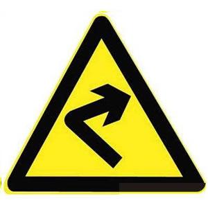 这个标志的含义是警告前方道路有障碍物,车辆减速绕行。