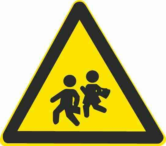 这个标志的含义是警告车辆驾驶人前方是学校区域。