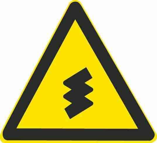 这个标志的含义是警告前方有两个相邻的反向转弯道路。