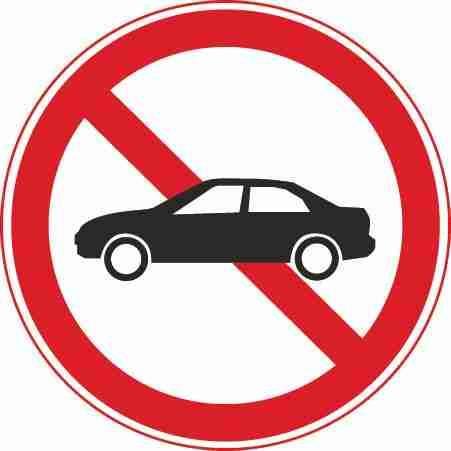 这个标志提示哪种车型禁止通行?