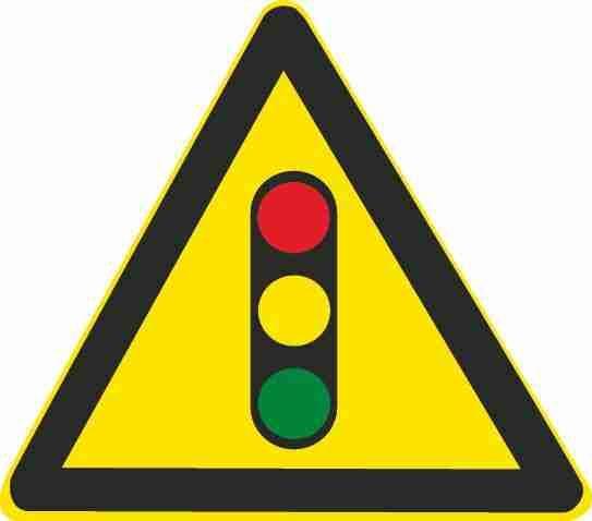 这个标志的含义是警告车辆驾驶人注意前方设有信号灯。