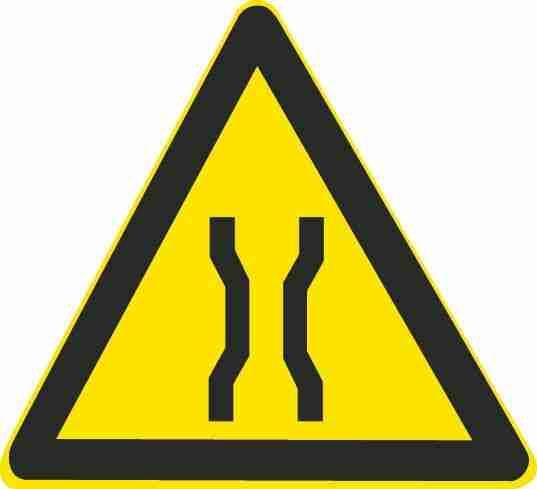 这个标志的含义是提醒前方两侧行车道或路面变窄。
