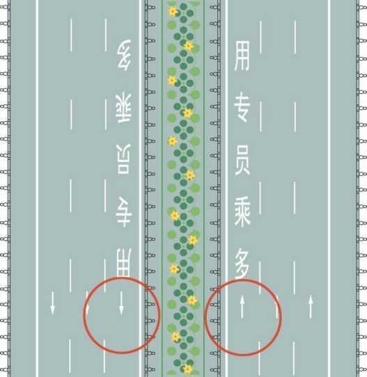 道路最左侧白色虚线区域是何含义?