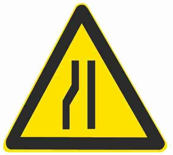 这个标志的含义是提醒前方左侧行车道或路面变窄。