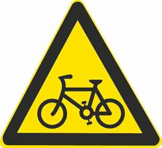 这个标志的含义是提醒车辆驾驶人前方是非机动车道。