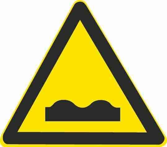 这个标志的含义是提醒车辆驾驶人前方路面颠簸或有桥头跳车现象。
