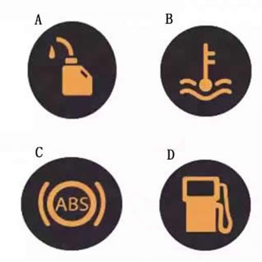 以下哪个指示灯亮时,表示油箱内燃油已到最低液面?