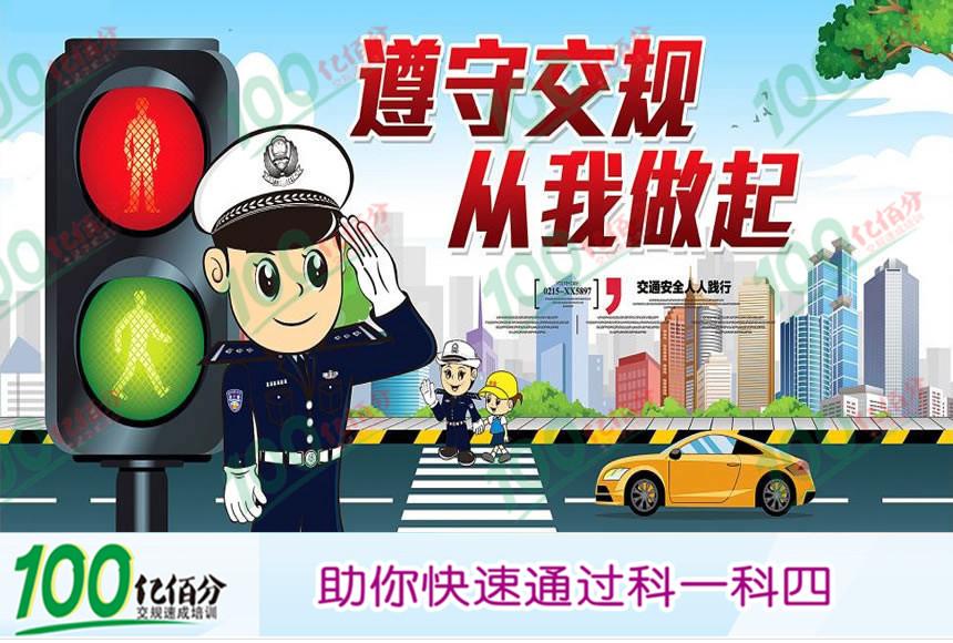 道路交通违法行为累积记分周期是多长时间?